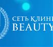 Фото клиники Beauty Line м. Лубянка